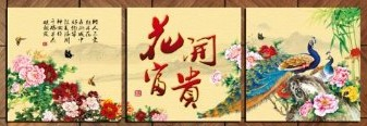 Chinese Style Modern Abstract Oil Painting On Canvas 3 pcs
