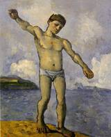 Reproduction of Bather with Outstreched Arms 1877 1878