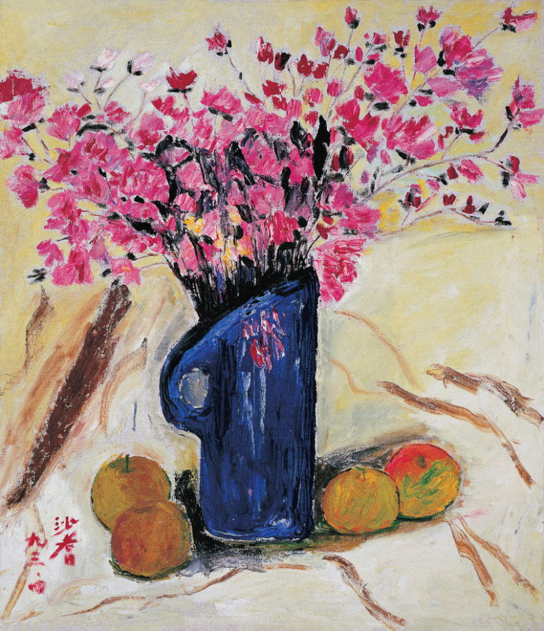 Reproductions of Sadji Sha Qi paintings flowers fruits and pot