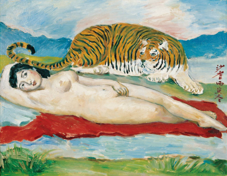 Reproductions of Sadji Sha Qi paintings nude girl tiger